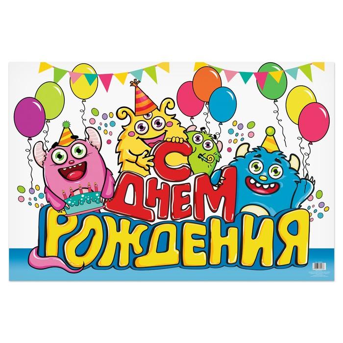 открытка плакат с днем рождения мужчине цветов придают