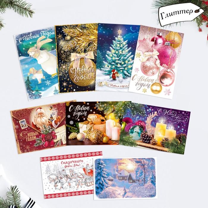 открытки с новым годом пермь человек пишет